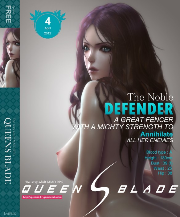 Scarlet Blade - Semi Nude Magazine Covers (NSFW)